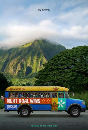 Next Goal Wins (2020)