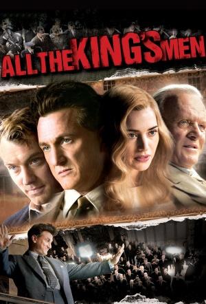All The King's Men (2007)