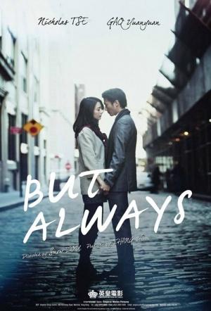 But Always