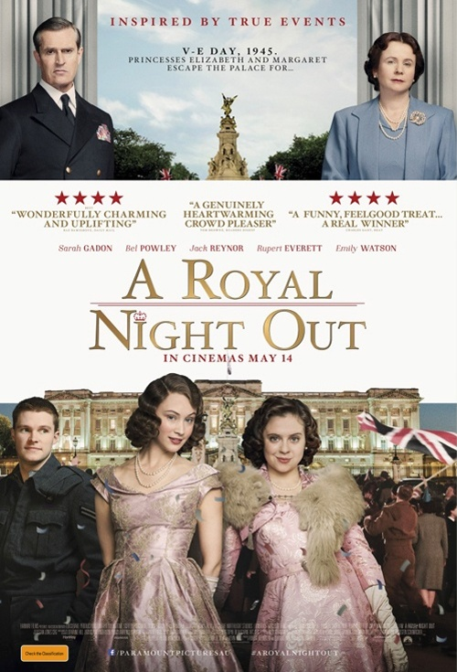 A Royal Night Out Film Poster