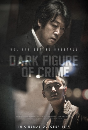 Dark Figure of Crime Film Poster