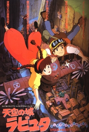 Laputa: Castle in the Sky Film Poster