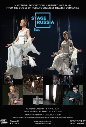Stage Russia: Anna Karenina Film Poster
