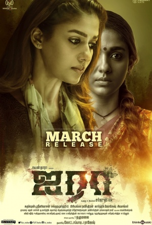 Airaa Film Poster