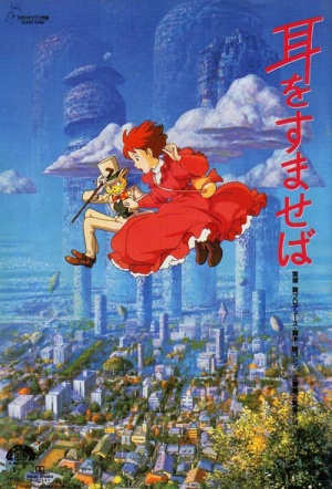 Whisper of the Heart Film Poster