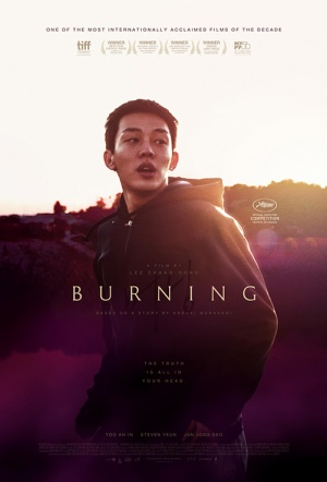 Burning Film Poster