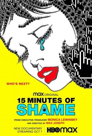 15 Minutes of Shame