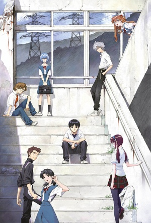 Evangelion: 1.11 You Are (Not) Alone Film Poster