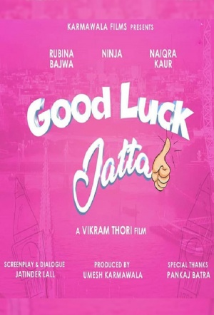 Good Luck Jatta