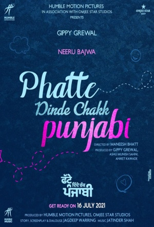 Phatte Dinde Chai Punjabi