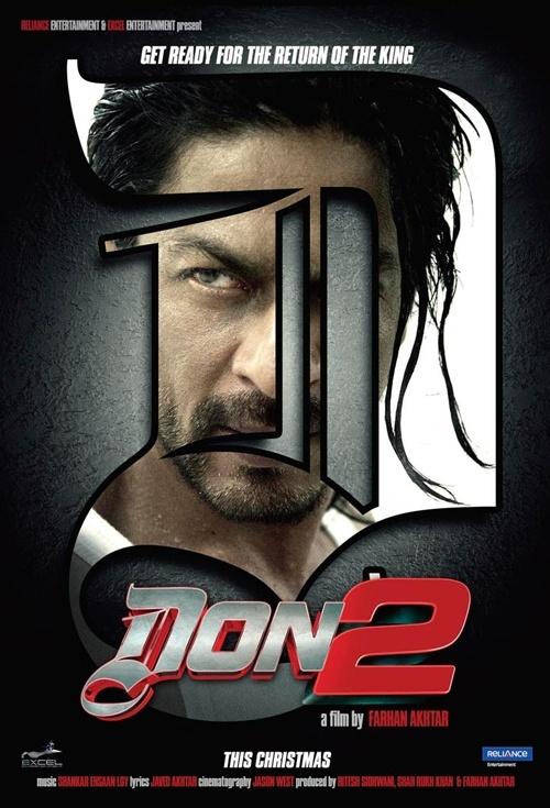 Don 2 3D