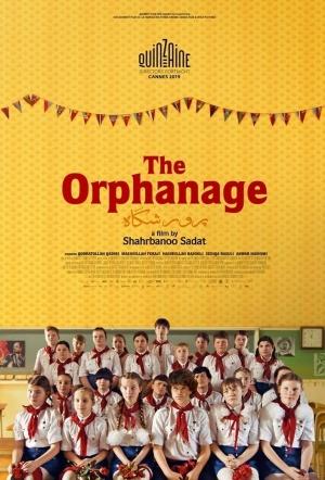 The Orphanage (Parwareshghah)