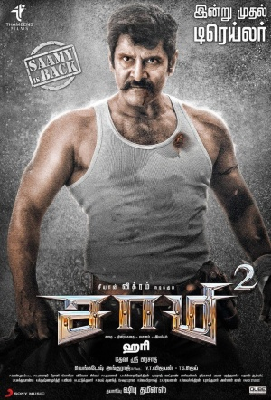 Saamy² Film Poster