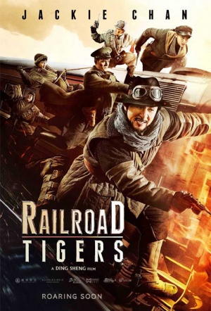 Railroad Tigers