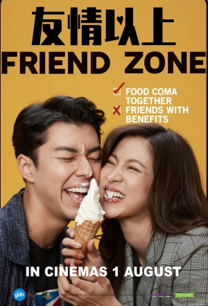 Friend Zone Film Poster