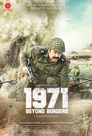 1971: Beyond Borders Film Poster