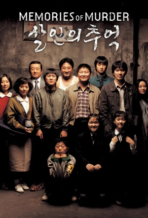 Memories of Murder (2003) Film Poster