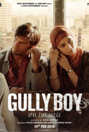 Gully Boy Film Poster