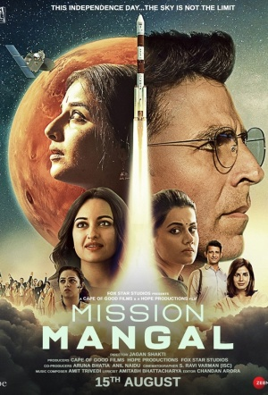 Mission Mangal Film Poster