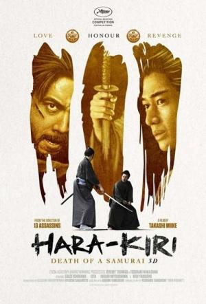 Hara-Kiri: Death of a Samurai 3D