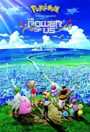 Pokémon the Movie: The Power of Us Film Poster