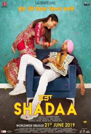 Shadaa Film Poster