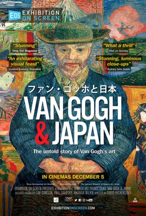 Exhibition on Screen: Van Gogh & Japan Film Poster