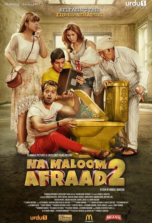 Na Maloom Afraad 2 Full HD Pakistani Movie 2018