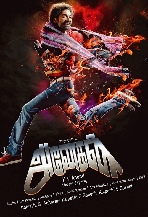 Anegan Film Poster