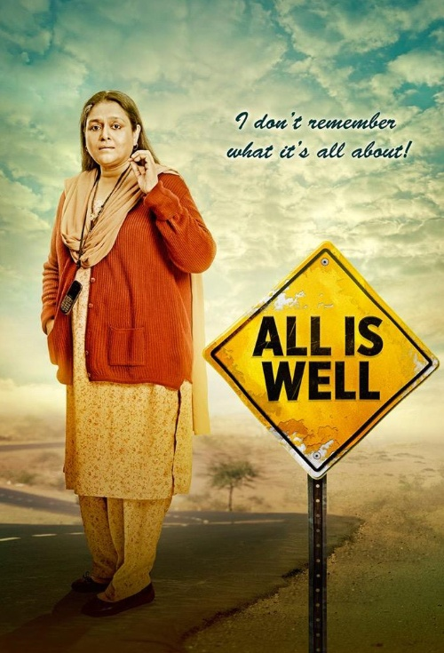 All is Well Film Poster