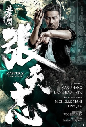 Master Z: Ip Man Legacy (Mandarin version)