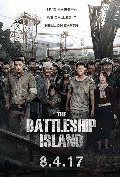 The Battleship Island (2017) Subtitle Indonesia mp4