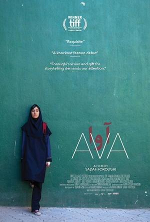 Ava (Iran)