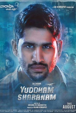 Yuddham Sharanam