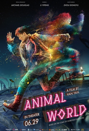 Animal World Film Poster