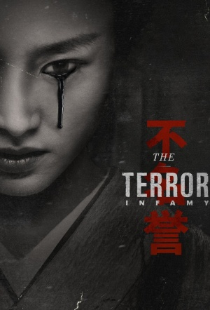 The Terror: Season 2 - Infamy