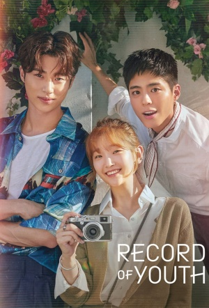 Record of Youth: Season 1