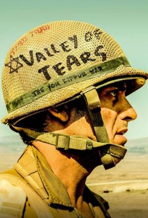 Valley of Tears: Season 1