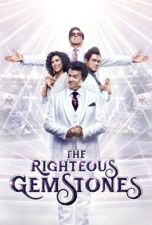 The Righteous Gemstones: Season 1