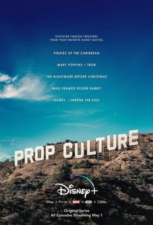 Prop Culture: Season 1