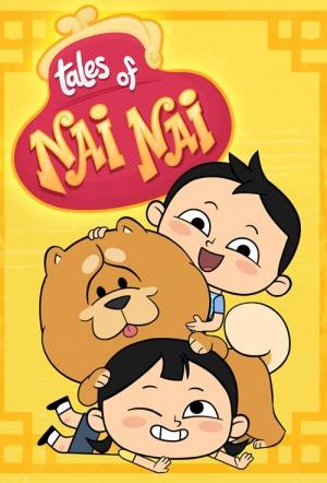 Tales of Nai Nai: Season 2